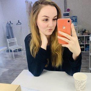 Нина Полозова