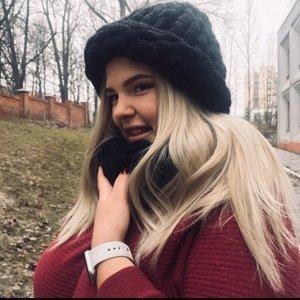 Анастасия Пляшкевич