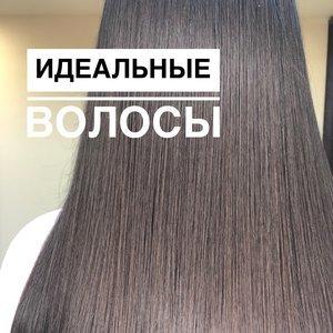 ЛюдМила Жамбалова