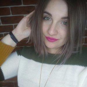 Светлана Таличкина