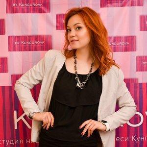 Леся Кунгурова