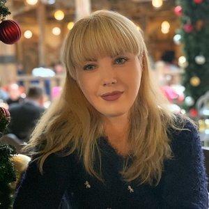 Алёна Бочарникова