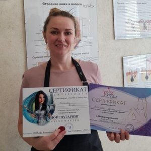 Нонна Потапова