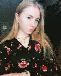 Софья Перевощикова