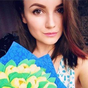Кэтэлина Щербинина