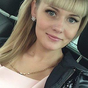 Анастасия Галанина