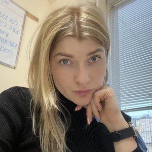 Вероника Ульянцева