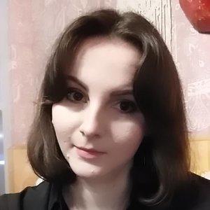 Арина Козинец