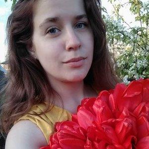 Ульяна Никонова