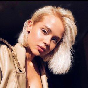 Валентина Тхагушева
