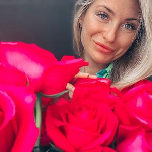 Екатерина Емельянова
