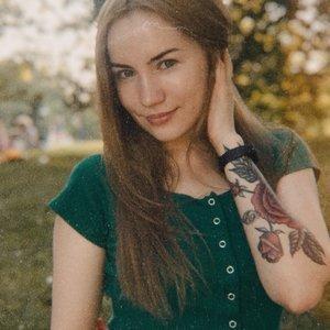 Валерия Аллаярова