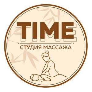 Time Massage Studio