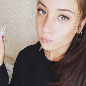Диана Лабуко