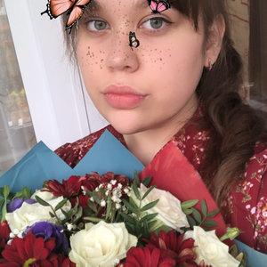 Арина Русакова