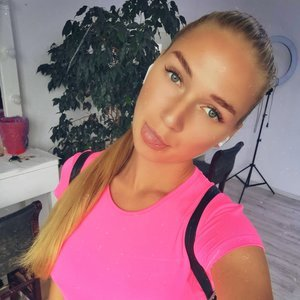 Диана Волчкова