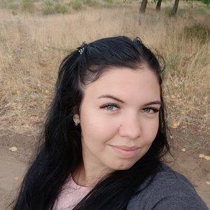 Ольга Скутарь