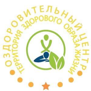 Оздоровительный Центр Здоровое Долголетие