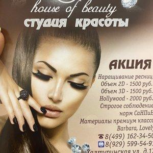 Стэлла Сулейманов