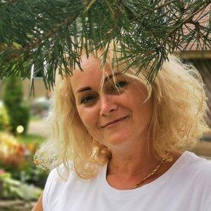 Евгения Лазуненко