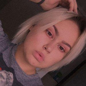 Анжелика Шаханова