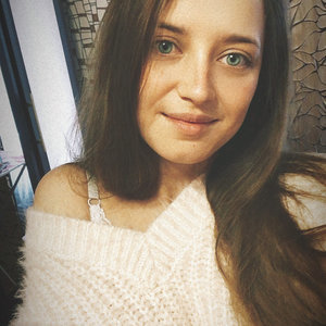 Руфина Шамсутдинова