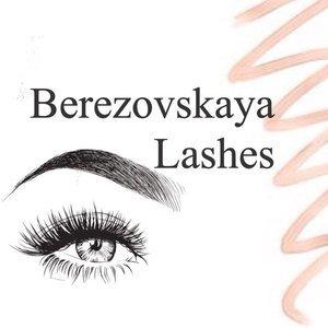 Berezovskaya Lashes