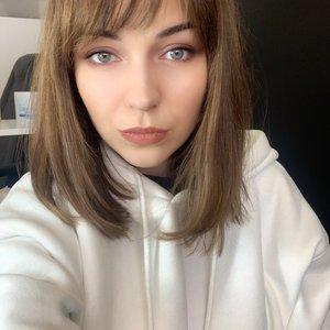 Руфина Романова