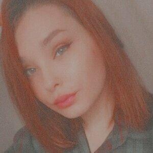 Ксения Яценко