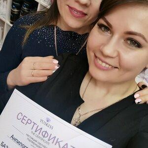 Екатерина Анпилогова