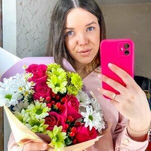 Екатерина Яхьяева
