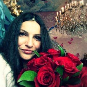 Александра Чепурнова