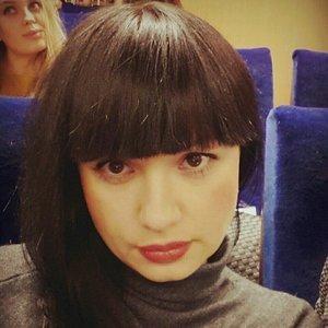 Юлия Рамина