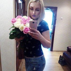 Анна Порейкина
