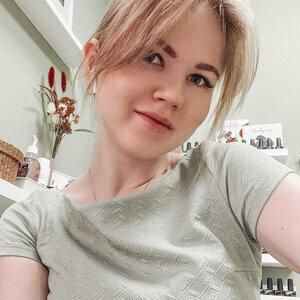 Кристина Савельева