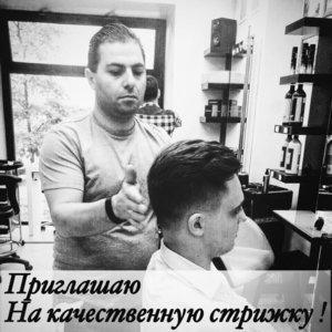 Гарик М.М
