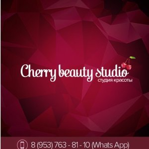 cherry_beauty_studio_ Юлии Шманёвой