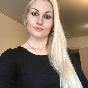 Инесса Лимарева
