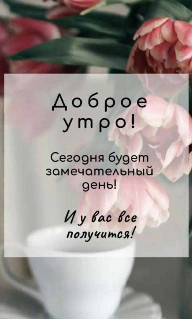 Анна Дымовских
