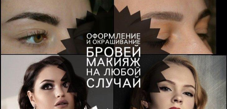 Кристина Алферова