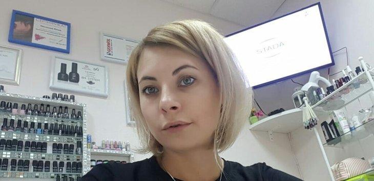 Юлия Насонова