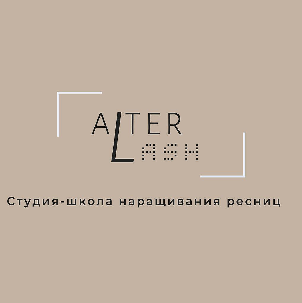 Студия-школа наращивания ресниц Alter Lash