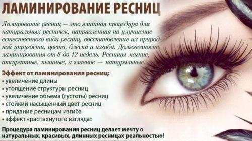 Ксения Кондратьева