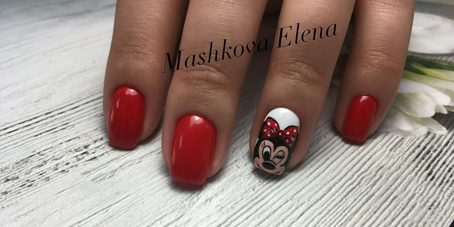 Елена Машкова «MElena»