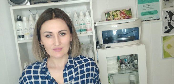 Ольга Абсаликова