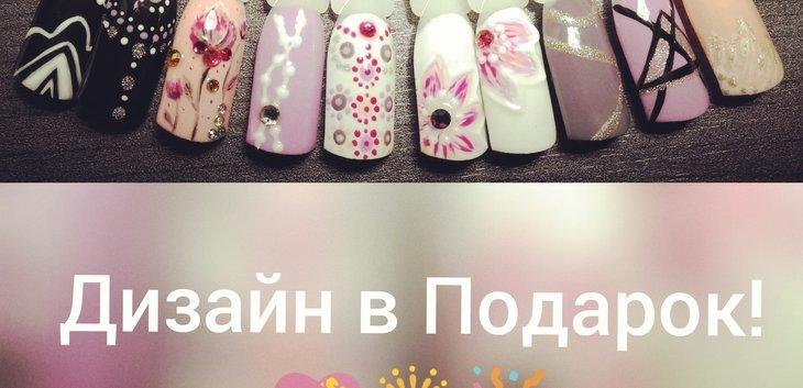 Гульнара Исмагилова