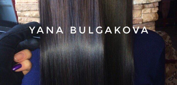 Яна Булгакова
