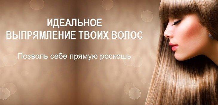 Vera Alekseeva