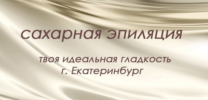 Анна Миногина