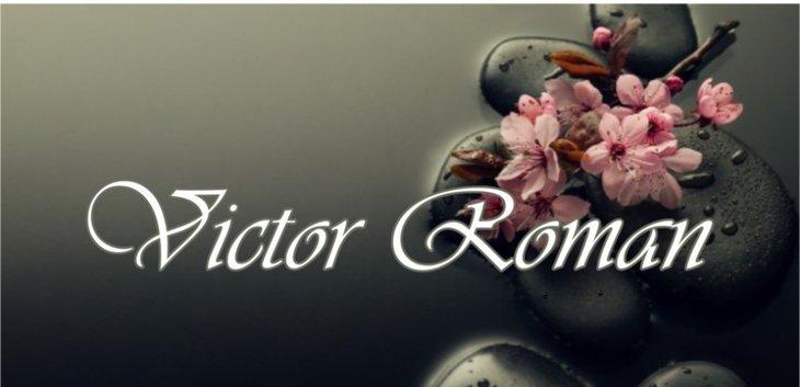 Виктор Роман